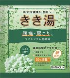 きき湯 マグネシウム炭酸湯 バラ 30g