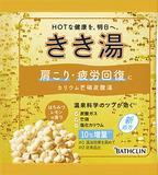 きき湯 カリウム芒硝炭酸湯 バラ 30g