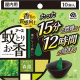 アース蚊とりお香 森露の香り 函入 10個
