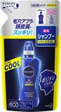 サクセス 薬用シャンプー EXC 詰替 300ml
