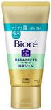 ビオレエステ肌をなめらかにする洗顔ジェル 150g