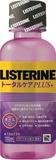 薬用リステリン トータルケアプラス 100ml