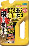 フマキラー 根まで枯らす虫よけ除草プレミアム 2L