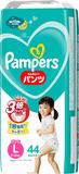パンパース さらさらケア パンツ スーパージャンボ L 44枚