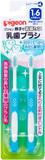 ピジョン 乳歯ブラシ レッスン段階4 ブルー 2本