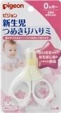 ピジョン 新生児用つめきりハサミ R 1個