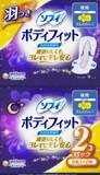 ソフィ ボディFスーパーナイトG羽つき 9枚×2