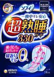 ソフィ 超熟睡ガード330 14枚