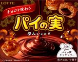 ロッテ チョコ味わうパイの実深みショコラ 69g