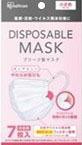 アイリス ディスポーサブルマスク Sサイズ 7枚