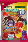 ミタニ 食べごろスリム50 13g×50個入