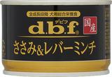 デビフペット ささみ&レバーミンチ 150g