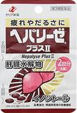 ヘパリーゼプラスⅡ 6錠
