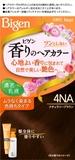 ホーユー ビゲン 香りのヘアカラー 乳液 4NA