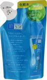 肌ラボ 白潤薬用美白化粧水 170ml