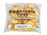7P北海道チーズケーキブレッド4
