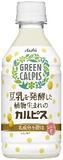 アサヒ飲料 「GREEN CALPIS」PET300ml