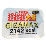 ペヤング ソースやきそばGIGAMAX 439g
