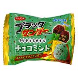 有楽製菓 ブラックSプリティチョコミント 54g