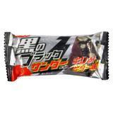 有楽製菓 黒のブラックサンダー 1本