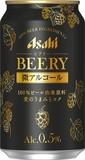 アサヒ ビアリー 缶 350ml