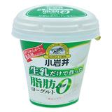 小岩井 生乳だけで作った脂肪0(ゼロ)ヨーグルト 400g