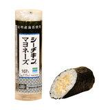 手巻寿司 シーチキンマヨネーズ