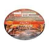 牛すき焼き鍋(うどん入り)