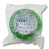 パイオラン塗装養生テープ 50mmx25m グリーン