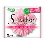 サラサーティ SARA・LI・E Nリネン 72個