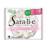 サラサーティ SARA・LI・E Wブーケ 72個